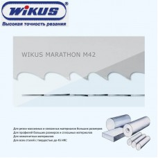 WIKUS MARATHON M42 54/1,3 мм полотно на ленточнопильный станок по металлу