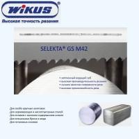 WIKUS SELEKTA GS M42 54/1,6 мм полотно ленточнопильное по металлу