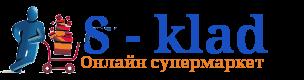S-klad.com.ua 2018